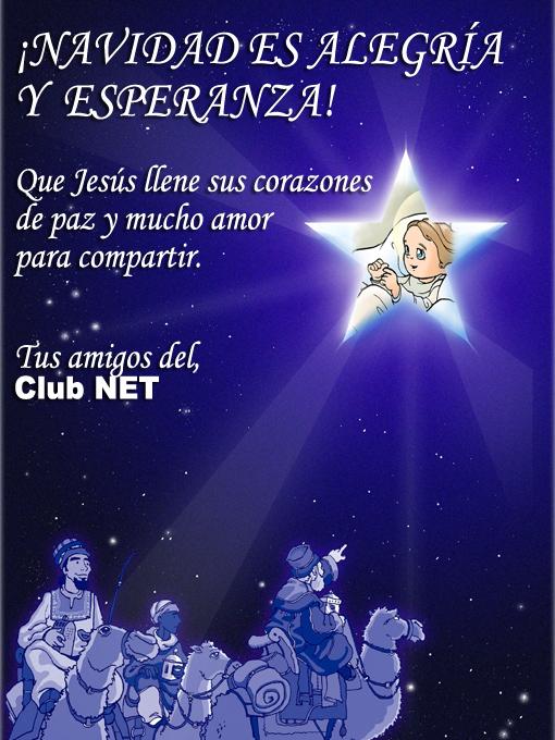 Tarjeta de Navidad NET